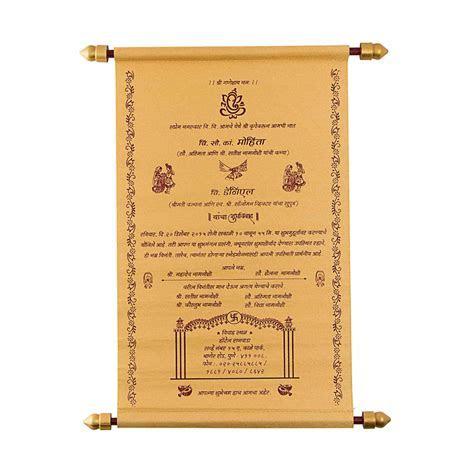 Golden Satin Scroll   Scroll Wedding Invitation Cards