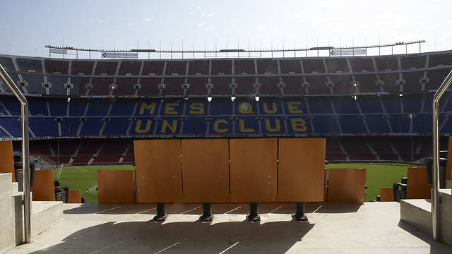 VIP Area | FC Barcelona
