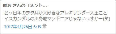 http://tokumei10.blogspot.com/2017/04/blog-post_95.html