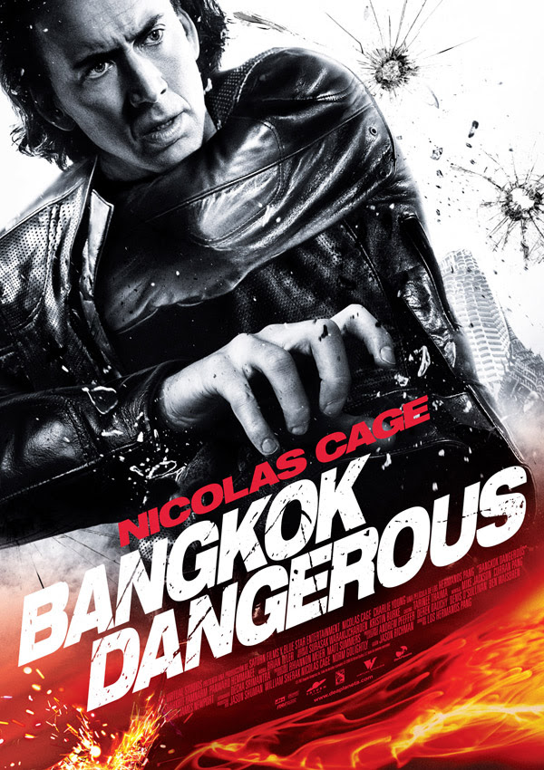 Bangkok Dangerous (Oxide Pang, Danny Pang, 2.008)