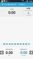 20130225_RunKeeper(Running)