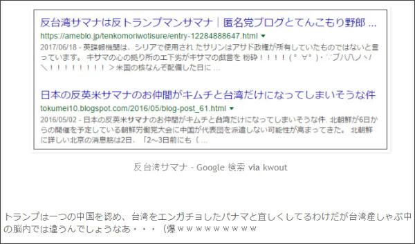 http://tokumei10.blogspot.com/2017/06/blog-post_408.html