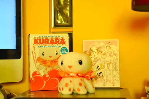 Kuragehime Vol. 1 DVD Limited Edition