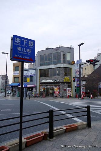 mcdonalds-japan.jpg