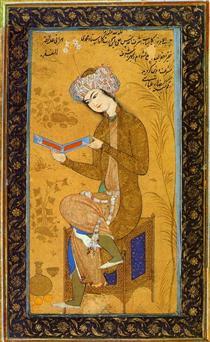 Youth reading - Reza Abbasi