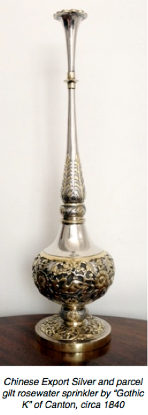 Gothic K 1840 rosewater sprinkler
