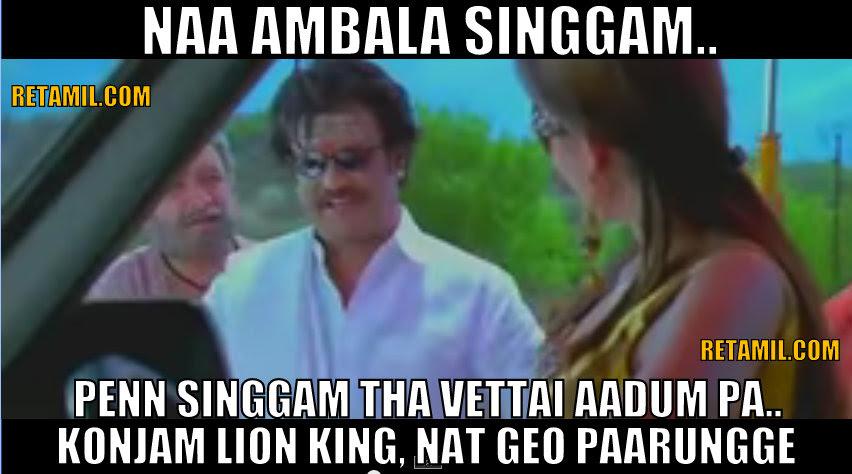 Tamil Movies Life Lessons