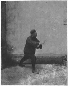 《太極劍》 陳微明 (1928) - photo 7