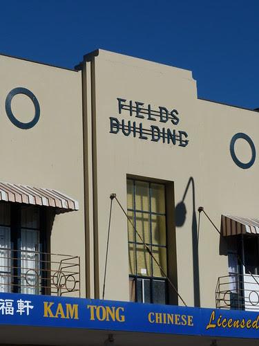 Fields Building, Dapto