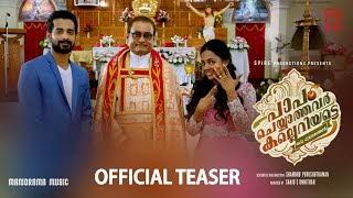 Paapam Cheyyathavar Kalleriyatte Malayalam Movie (2020)   Cast   Teaser   Release  Date