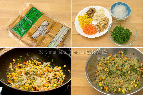 五彩蔬菜蒸餃材料 Steamed Vegetable Dumpling Ingredients