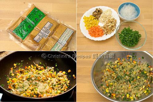 五彩蔬菜蒸餃材料 Steamed Vegetable Dumpling Ingredients