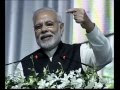PM Modi's speech at the Inauguration of first International Stock Exchan...