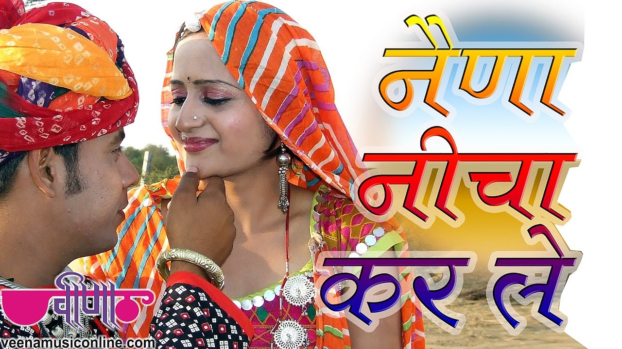 How To Download Rajasthani Mp3 Song