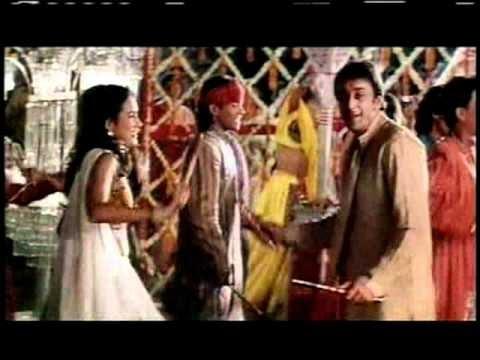 घूँघट में चाँद होगा - Ghunghat Me Chand Hoga