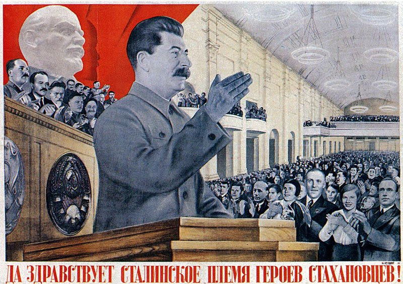 Fotomontaje de entreguerras (1918–1939). Gustavs Klucis