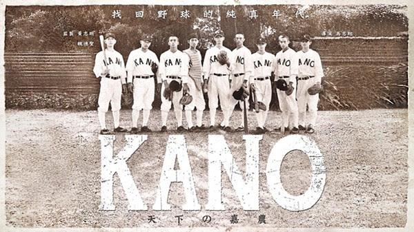 Kano_5
