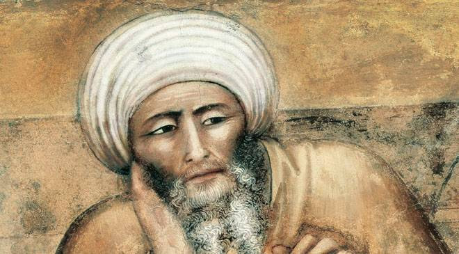 Image result for averroes
