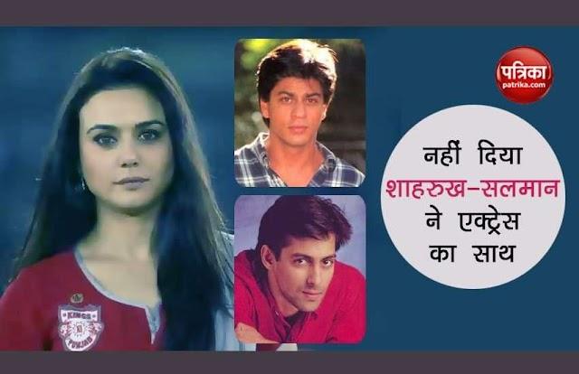 जब सलमान-शाहरुख के पीछे हटने पर Preity Zinta अकेले ही भिड़ गई थीं अंडरवर्ल्ड से, अदालत में जाकर दिया था बयान