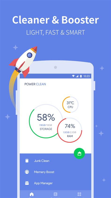power clean optimize cleaner  android