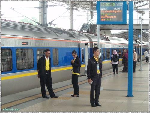 Rail Stewards & Stewardess