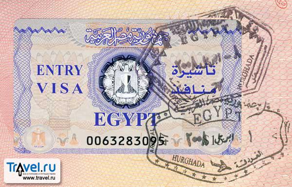 Картинки по запросу фото египетская виза