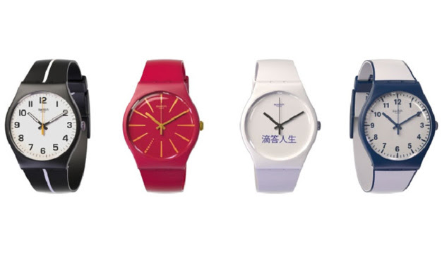 Swatch et Visa : pay-by-the-wrist