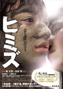 Download Himizu (2011) BluRay 720p 800MB Ganool