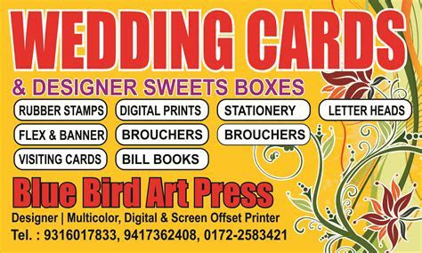 Blue Bird Printing in Phase 1 Industrial Area , Panchkula