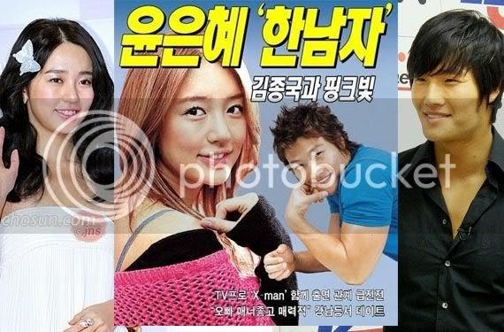Paradise of Crystal~*~: Revival of Chunderella - Lee Chun