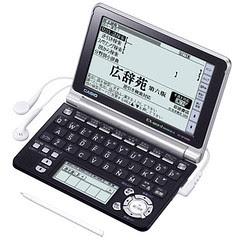 XD-GF10000