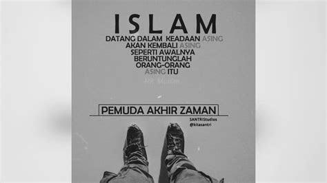 kata kata islami hijrah youtube