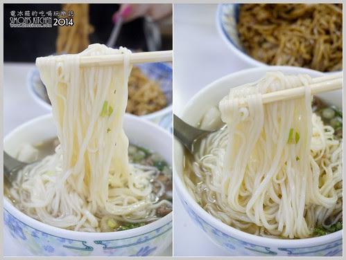 文昌街炸醬麵13