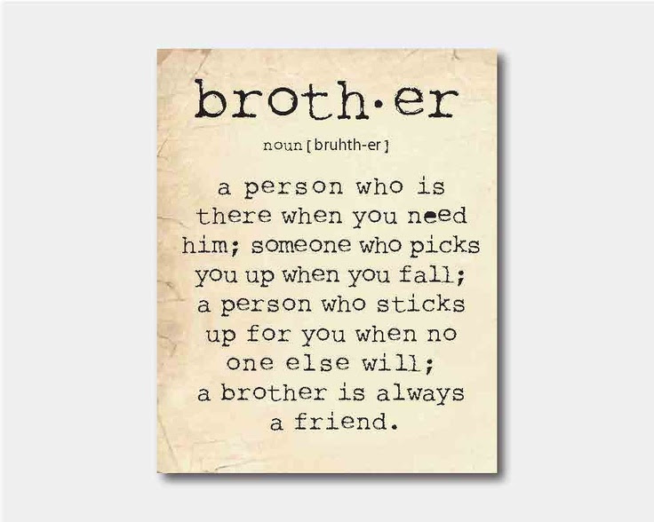 Quotes About Holdens Brother 26 Quotes