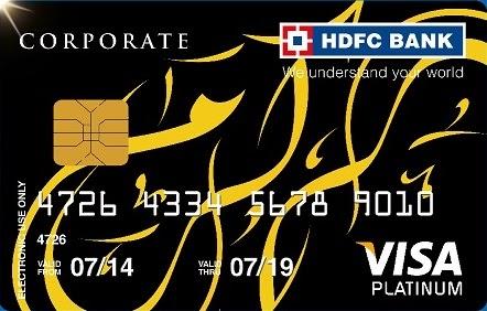 Hdfc forex card complaint