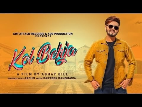 KOL BEHJA MUSIC DOWNLOAD ARJUN ( FULL SONG ) | LATEST SONG