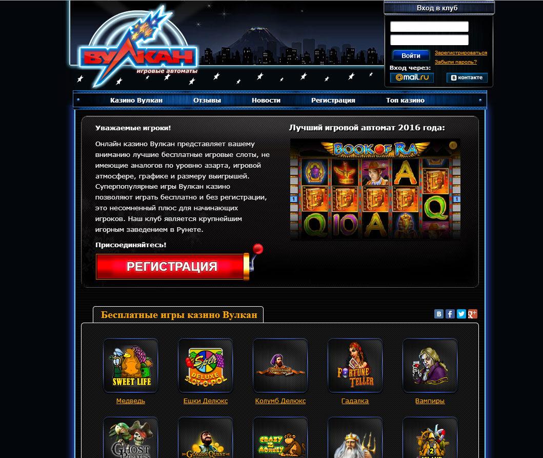 В Азино официальный сайт предлагает быструю регистрацию, возможность играть в платном и демо режимах.Казино обеспечивает круглосуточную техподдержку своим клиентам.