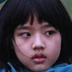 A Werewolf Boy-Kim Hyang-Gi.jpeg