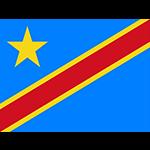 مشاهدة مباراة جمهورية الكونغو واوغندا بث مباشر 22-06-2019 كأس الأمم الأفريقية