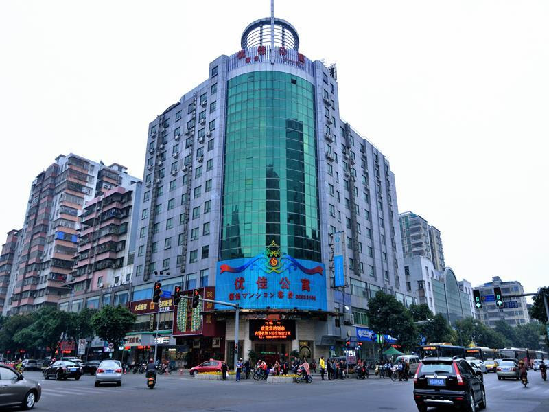 Youjia Hotel and Apartment Guangzhou Huadu Reviews