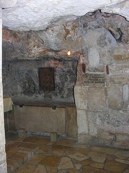 File:Betlejem-Hieronim.JPG