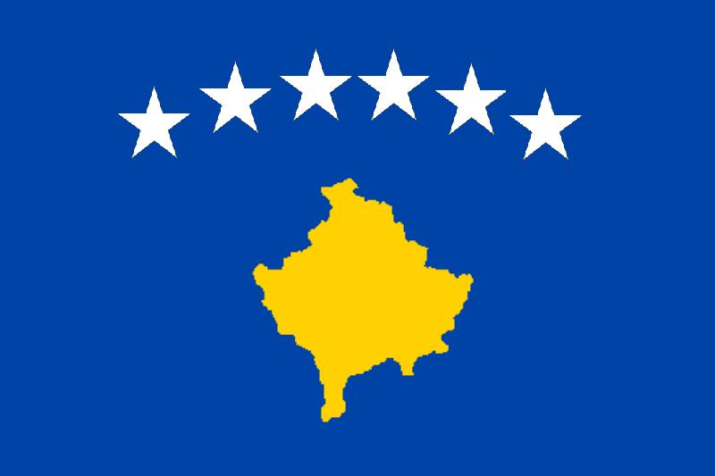 The Flag of Kosovo