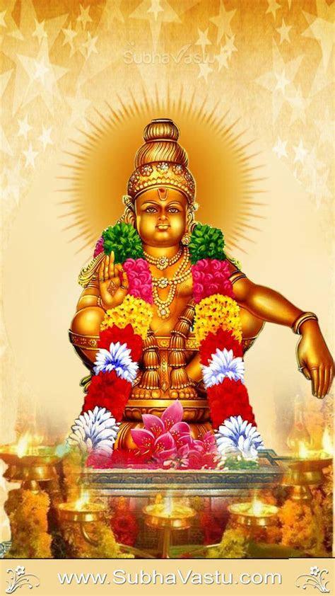 swami ayyappan  wallpaper  iamathul