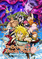 Seven Deadly Sins the Movie:..., The