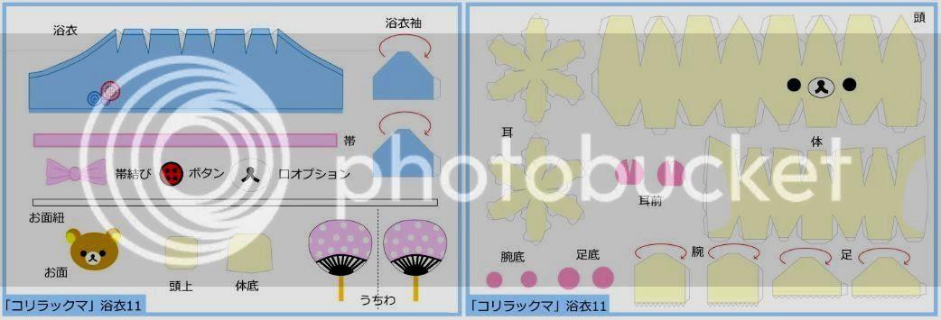 photo hilakuma.bear.paper.toys.via.papermau.0088_zpsgctoegbu.jpg