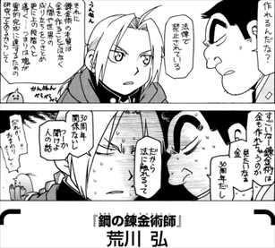 秋本治 超こち亀 ネタバレ感想まとめ 連載30周年記念したコミックを