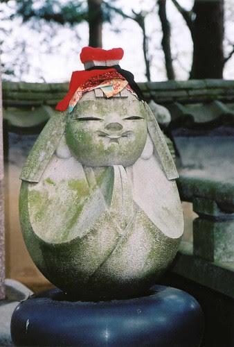 ISHI Ookubo-ji no Hime