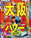【送料無料】るるぶ大阪('12)