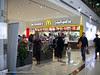 Aeroporto di Dubai, McDonalds