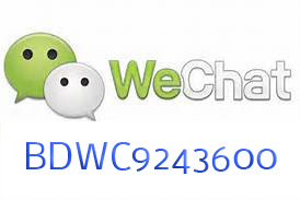 Skype Line Internet Communication